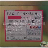 奥野红色染料131 阳较氧化专项使用色粉