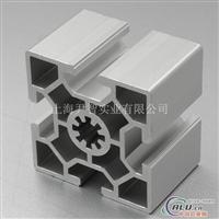 工业铝型材 流水线型材。,,