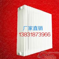 QFGZ606型规格钢制暖气片价格