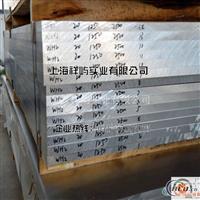 进口6061铝板(德美加铝)
