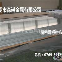 2017高强度铝板