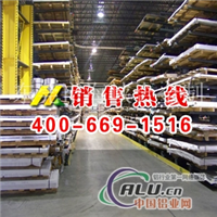 1060 h24铝板 1060铝板价格