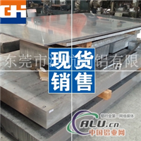 2017t6铝板 生产铝板厂家