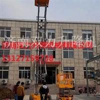 自行式10米升降平台 升降机