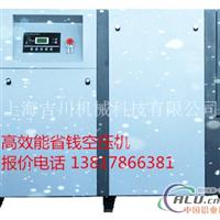 上海空压机厂家(上海吉川空压机)