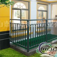 长期供应各种规格的铝栏杆 护栏