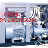中国较有性价比的空压机制造厂商