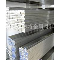 铝,铝条,铝方条,6063铝方条