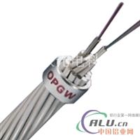 12芯OPGW光纜,90截面