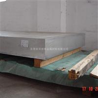 西南铝板,3003铝板