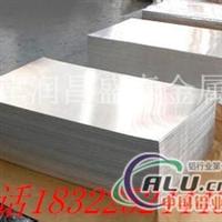 7A01鋁板7A01高強度鋁板
