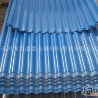 铝合金3003波纹铝板 可切割