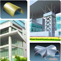 造型铝单板厂家直销