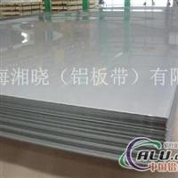 高温不变形铝板 6014锻造铝板