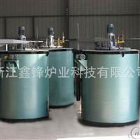 井式氣體滲碳爐 井式淬火爐