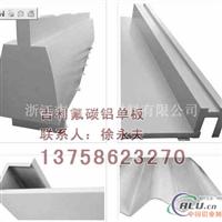 椒江氟碳喷涂铝单板制造工艺