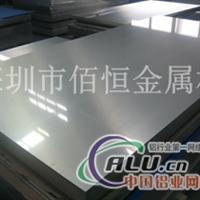 大量批发1060O态铝板拉伸铝板