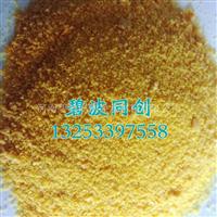 26含量混凝剂聚合氯化铝生产厂家