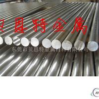 进口7系铝棒、7022铝棒、7075铝棒