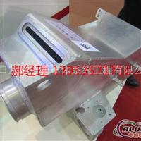 鋁殼體焊接