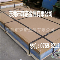AA5052超硬铝板