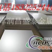 1080高强度纯铝板高反光镜面铝板