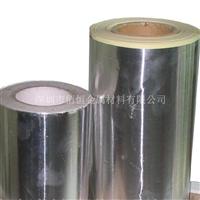 现货供应0.05mm铝箔0.025mm铝箔