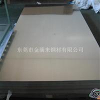 进口7075高耐磨铝合金板