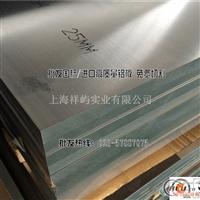 铝合金7075铝板 规格齐全