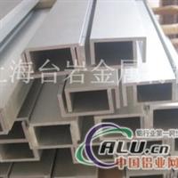 4007工业铝材4007铝板价钱
