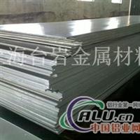 4011专业4011系列铝材