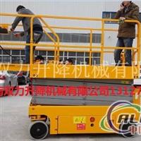 10米升降平台 10米自行式升降机