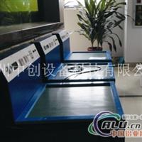 供应磁力研磨机厂家批发价格优惠