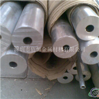 厂家直销7050铝合金管无缝铝管