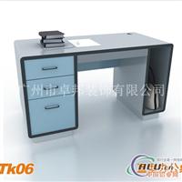 太空系列简约时尚现代公司直型办公桌