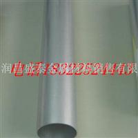 1080铝管1080A镜面铝板