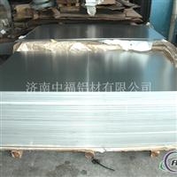 1mm厚铝板价格,山东铝板