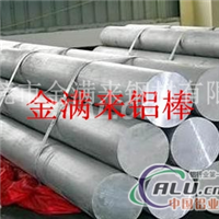 2A12鋁棒價格2A12鋁合金棒