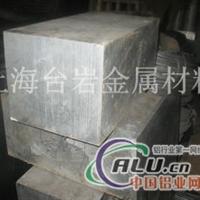 4343工业铝材4343铝板价格
