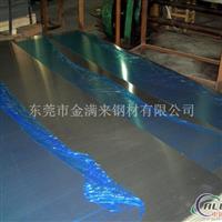 东莞1050纯铝板 1050铝合金板