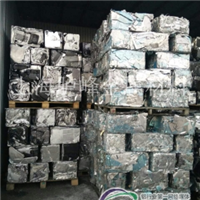 废铝回收废铝多少钱一斤