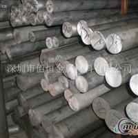 大量批发6061T6铝棒铝棒拉花