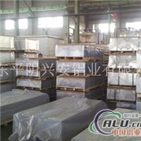 供应3003,5052合金铝板