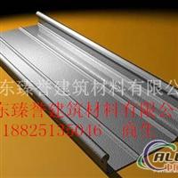 供應ZY65330系列鋁鎂錳屋面板