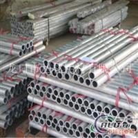 丛林铝材生产6082T6无缝铝管