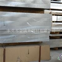 7075铝合金厚板7075铝合金板材