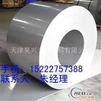 6061铝板,铝角,铝棒