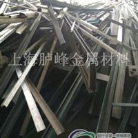 废铝的价格 上海胪峰