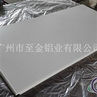 6001200铝扣板厂家直销