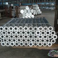 6061铝管 6061铝管厂家